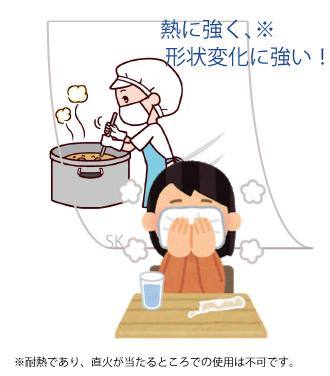 食品に安全な衛生的な耐熱透明シートになります。