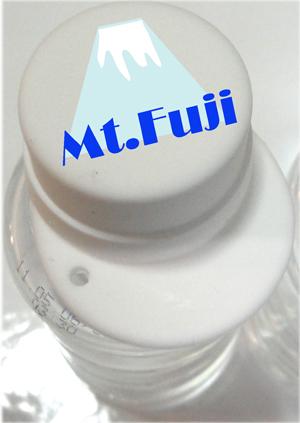 good item!Plastic Bottle Opener