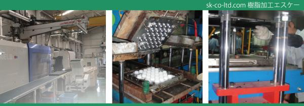 ゴム樹脂加工・部材製造OEM製造エスケー