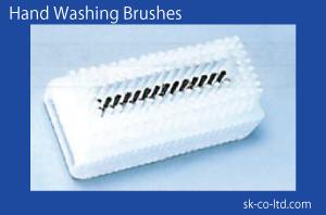 手洗いブラシ(消毒用)