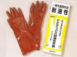 ケミテックス耐油性手袋<ポリウレタン製>
