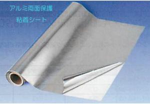 表面保護シート(粘着剤付)アルミ