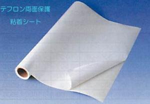 表面保護シート(粘着剤付)テフロンR