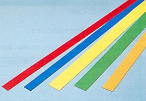 マグネットカラーテープ