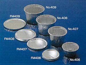 アルミホイルカップ