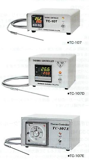 ハンディクーラー用温度調節器