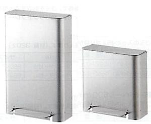 サニタリーボックス『ペダル式でゴミ捨て簡単』