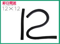 フッ素ゴムスポンジ5×10即日発送