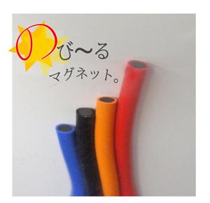 工業用磁気素材・伸縮磁石