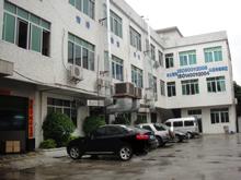 量産生産に中国指定工場